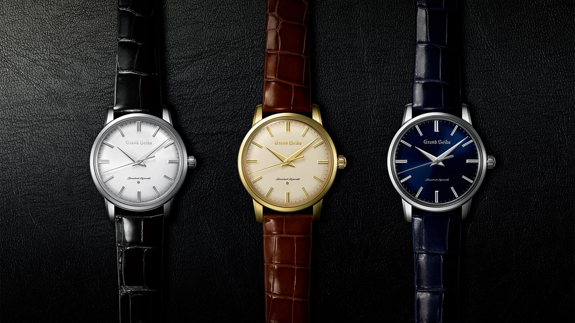 Grand Seiko Elegance 1960 watch collection