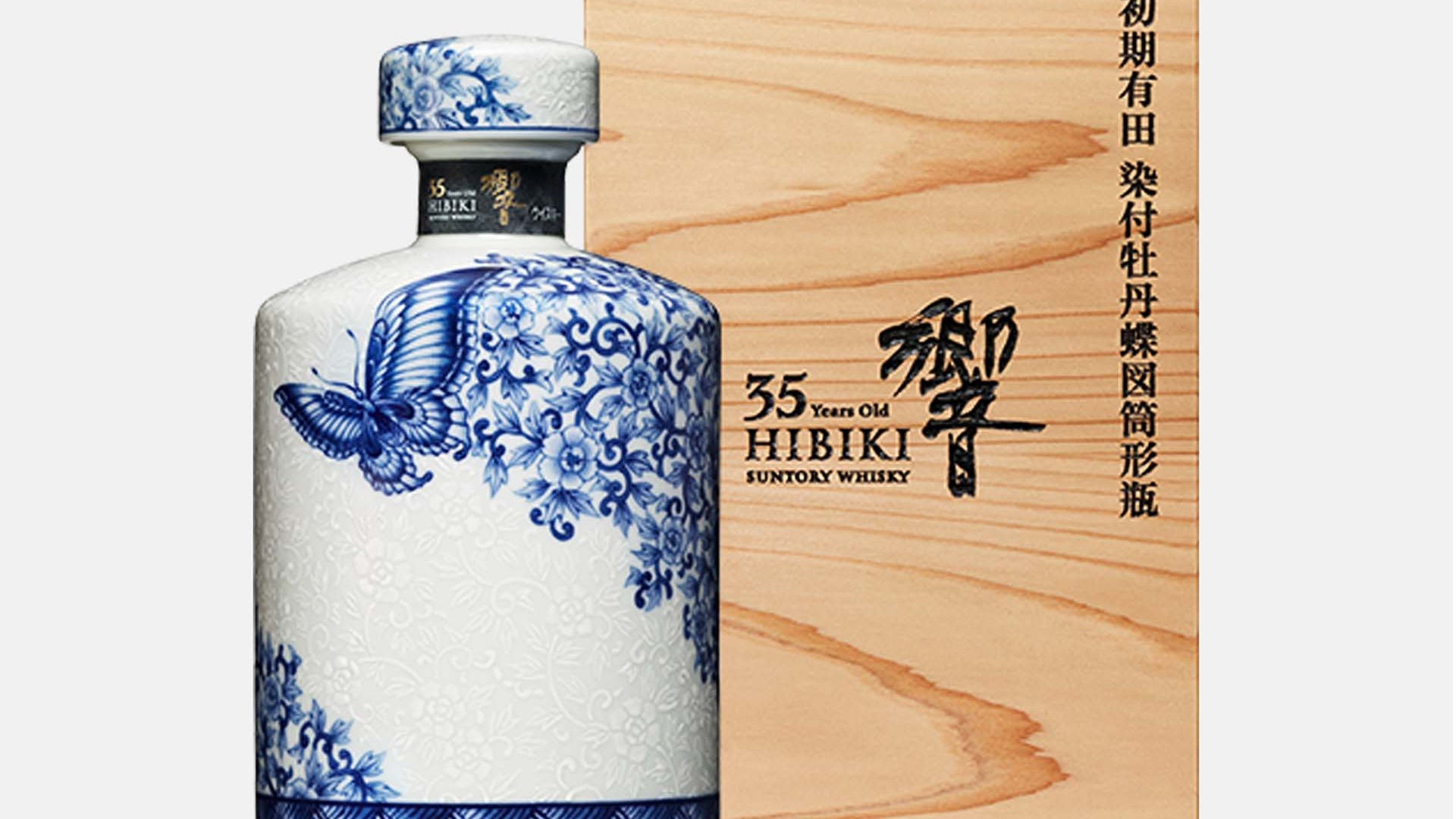 Hibiki 21 Year – Mount Fuji Wooden Box Limited Edition
