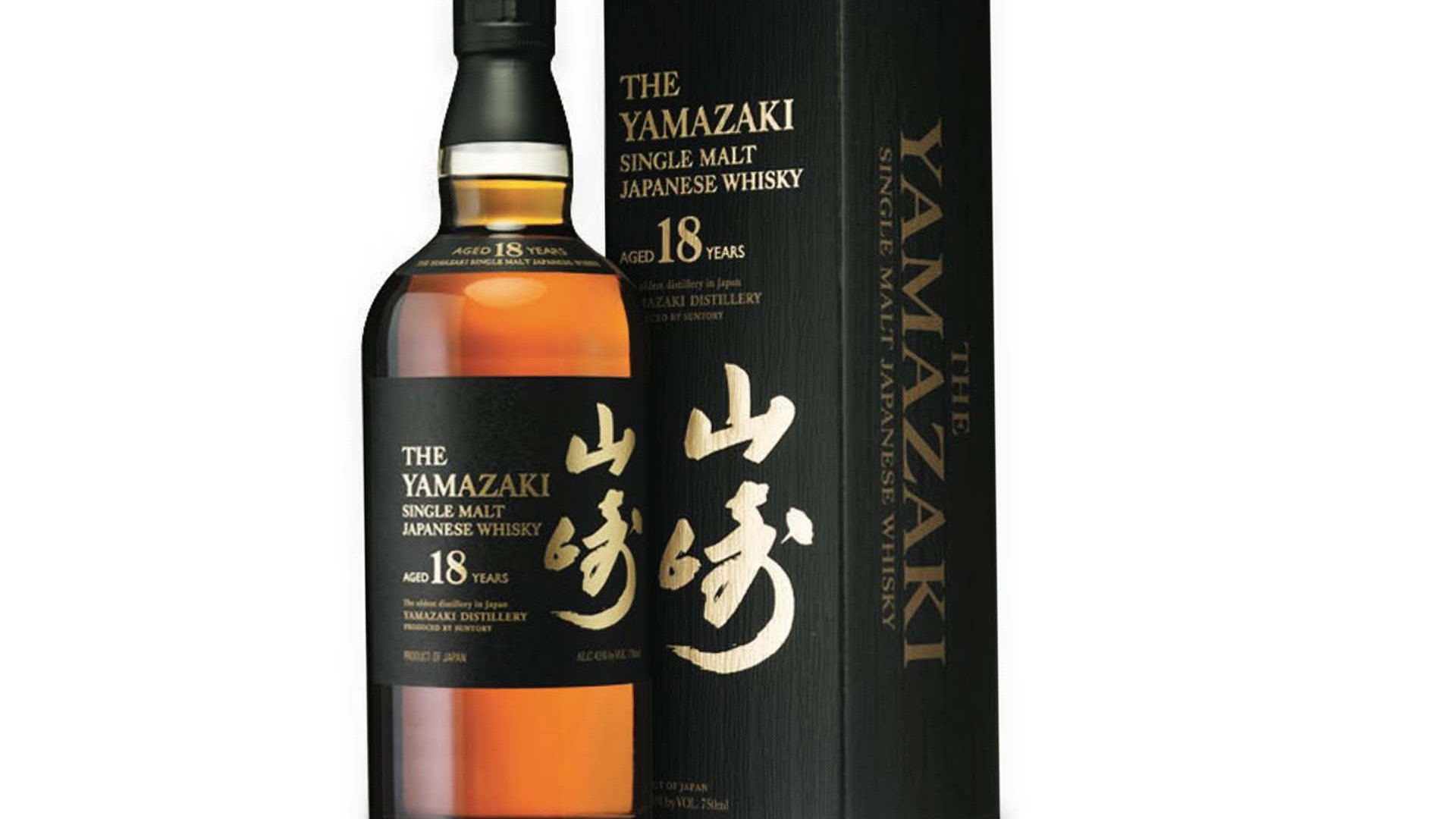 Yamazaki 50 Year Single Malt (first edition)