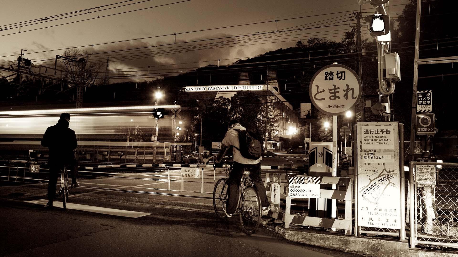 Yamazaki Distillery at night