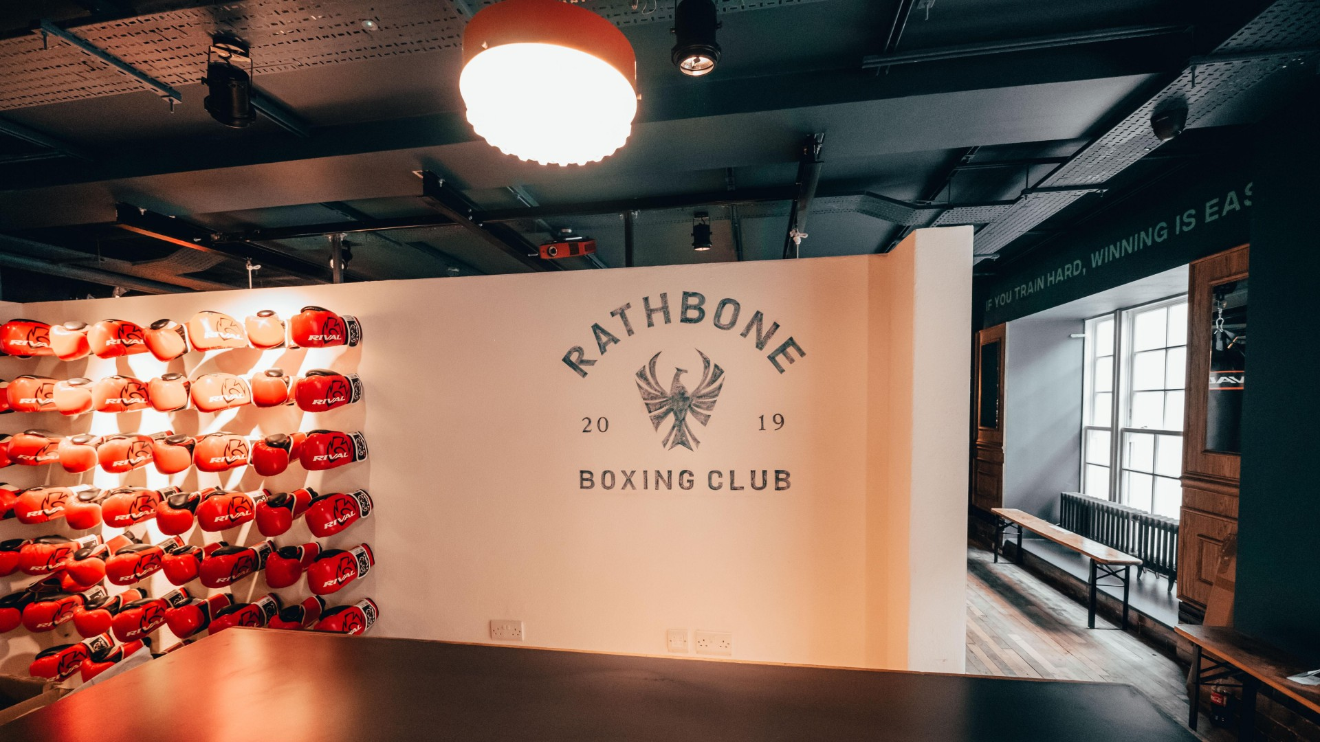 Rathbone Boxing Club RBC Interior shot no people