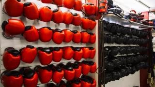 Islington Boxing Club