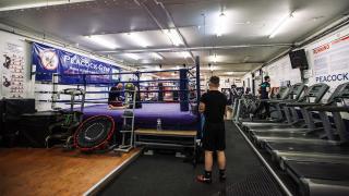 Peacock Gym