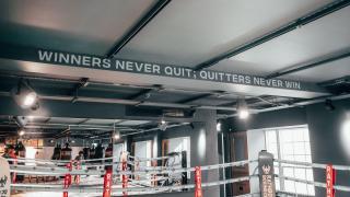 Rathbone Boxing Club RBC Interior shot no people