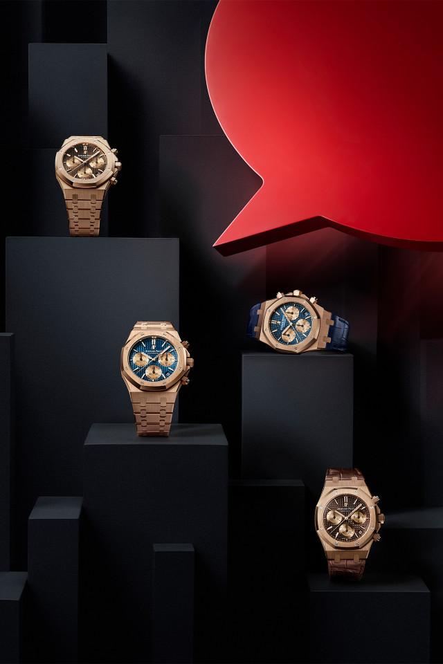 Audemars Piguet Royal Oak Selfwinding Chronograph 41mm watch collection